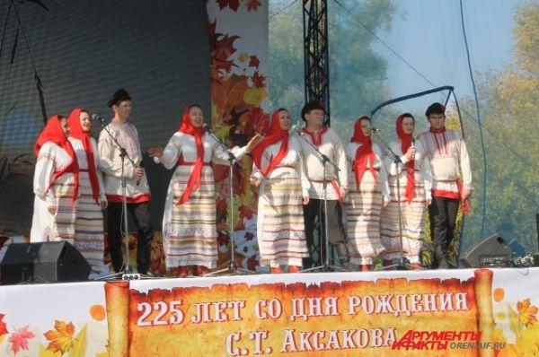 Народный коллектив из Красногвардейского района.