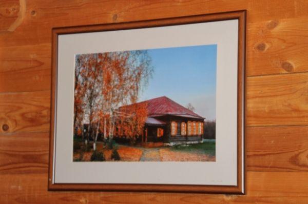 Так выглядит дом Аксаковых золотой осенью.