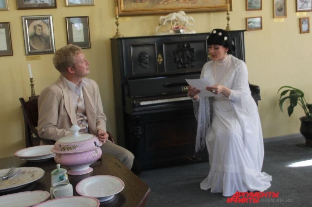 Сергей Тимофеевич и Ольга Семеновна Аксаковы читают письмо сына Константина.