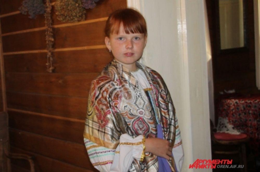 Юная аксаковская красавица.