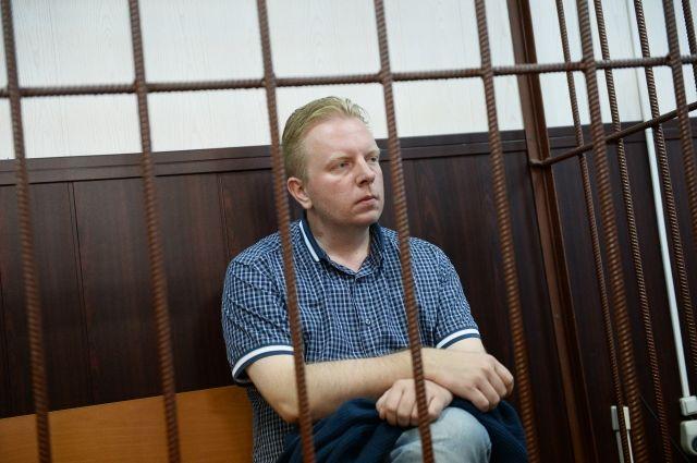 СКР подтвердил передачу дела главы РАО в московский главк ведомства из МВД