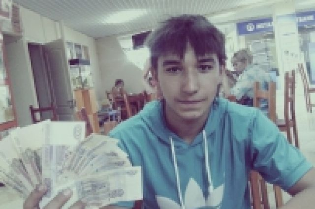 17-летний Артем Маковей пропал вНижегородской области