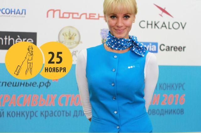 Стюардессу изКрасноярска признали самой красивой вгосударстве