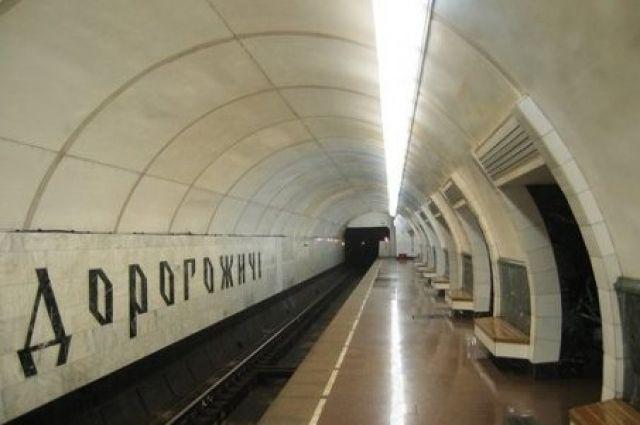 И.Геращенко выступила засоздание огромного музея вБабьем Яру