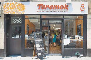 Двери открыты, и этот ресторан в Нью-Йорке уже пользуется популярностью у жителей города.