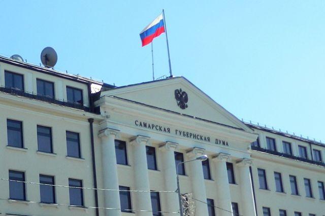 Председателем Самарской губернской думы выбрали Виктора Сазонова