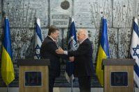Петр Порошенко с Президентом Израиля Реувеном Ривлином