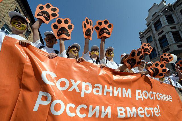 Участники праздничных мероприятий, посвященных Дню тигра, во Владивостоке.