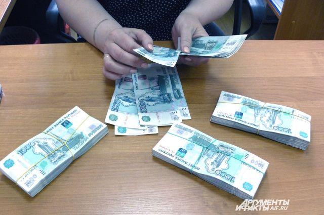 Бюджет Красноярска скорректировали.