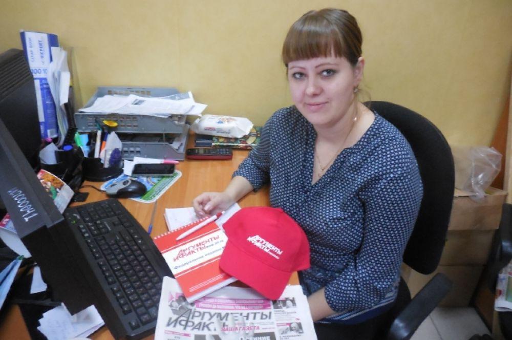 Яна Лоскутова передаст сувениры от «АиФ» Жанне Пешковой - одной из участниц фотоконкурса.