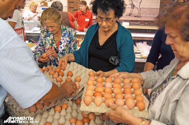 Работать продовольственные мероприятия будут с 10.00 до 16.00 часов.