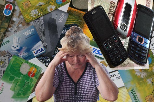 Женщина взяла кредит, но не смогла отдать весь долг.