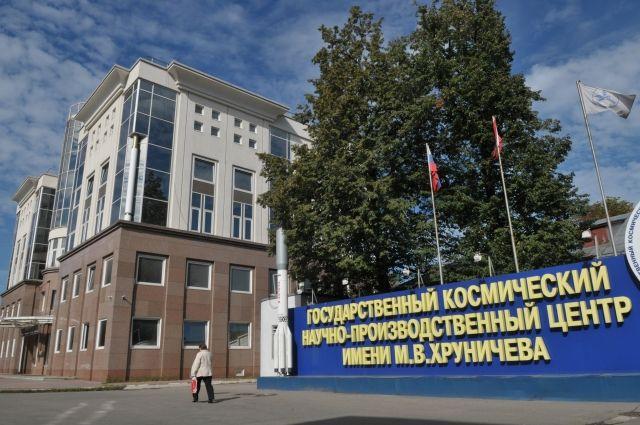 СКР возбудил дело о хищении при поставках химикатов в Центр Хруничева – СМИ
