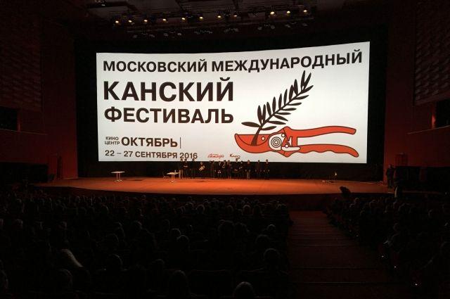 Видеофестиваль переехал в Москву из сибирского провинциального города Канска.