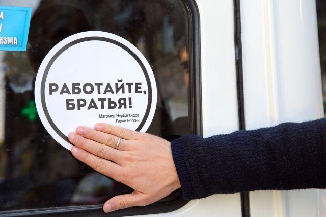 Мурад Магомедов<br />  АиФ