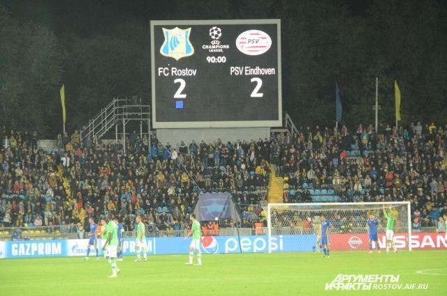 «Ростов» сыграл вничью с ПСВ в матче Лиги чемпионов.