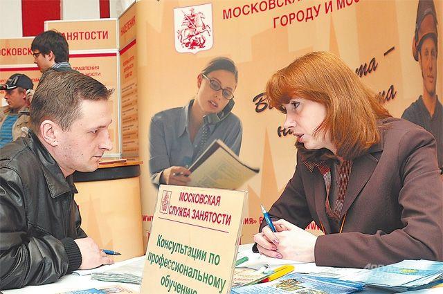 Неменее 20 омских работодателей предложат омичам варианты трудоустройства наярмарке вакансий