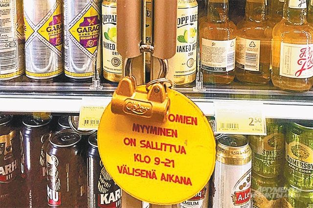 пяная руская блядь после бутылки водки