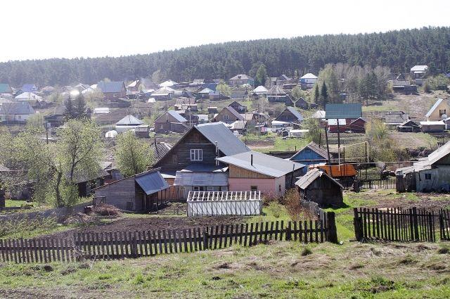 Сибиряки дали немало необычных названий населенным пунктам