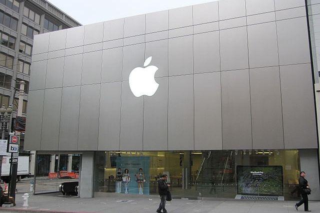 Apple открыла научно-исследовательский центр вПекине