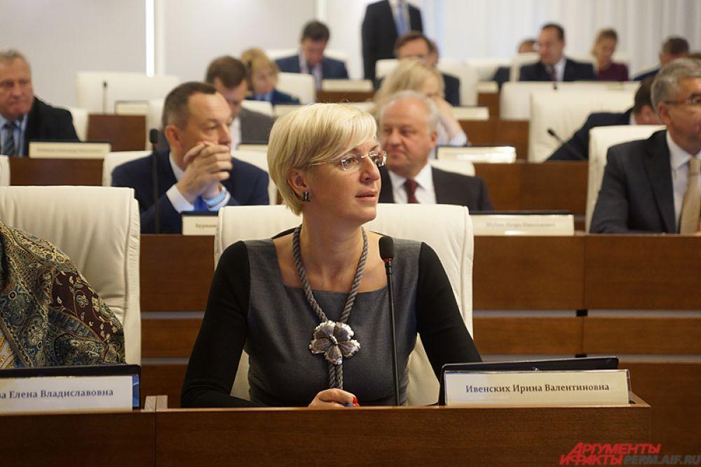 Первое заседание Законодательного Собрания Пермского края третьего созыва прошло в четверг, 29 сентября.