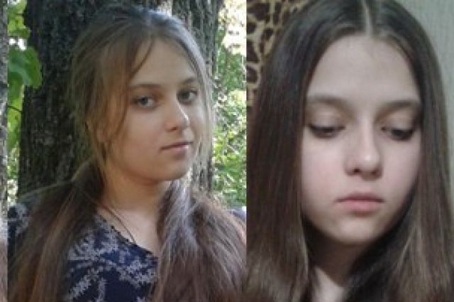 ВВоронеже пропала 16-летняя школьница сошрамами назапястьях