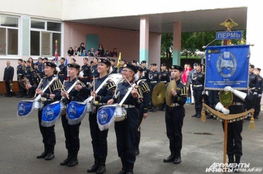 Школьный оркестр.