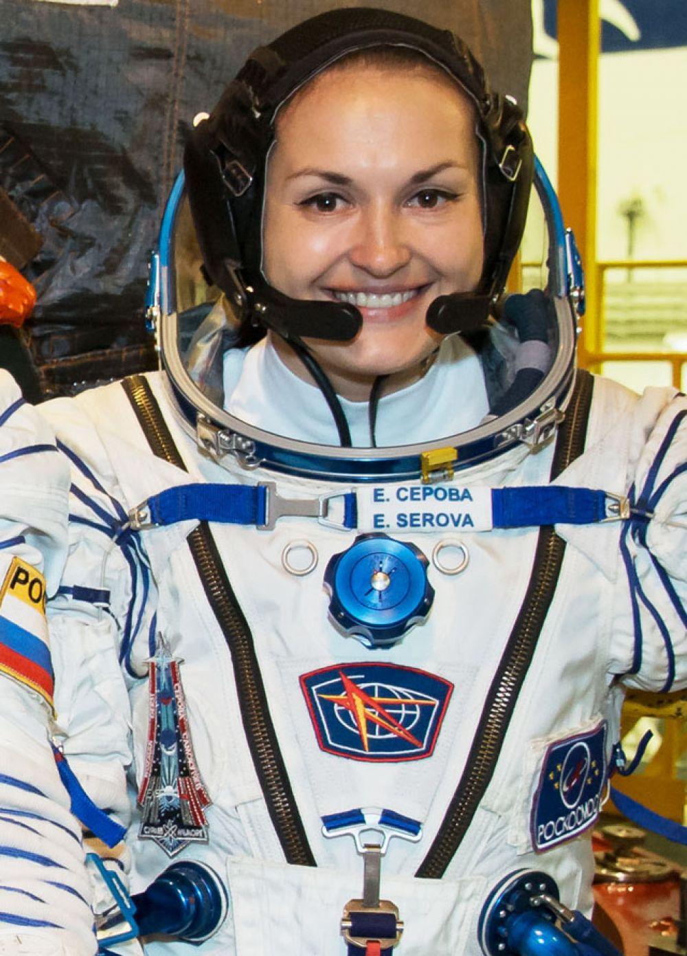 Космонавт-испытатель Елена Серова.