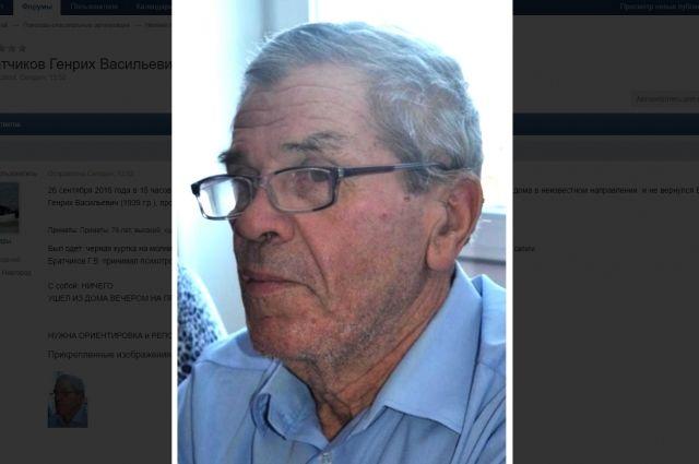 ВШахунье разыскивают 77-летнего Генриха Братчикова