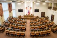 Руководители края и города отказались от мандатов в парламенте.