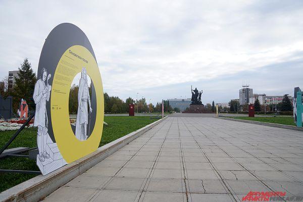 33 арт-объекта появились в связи с открытием Пермского музейного форума, который продлится до ноября.