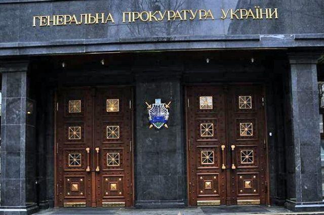 СМИ Украины попросили неиспользовать тюремные фотографии генерального прокурора