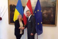 Ирина Геращенко и генеральный секретарь МИД Австрии Михаэль Лингарт