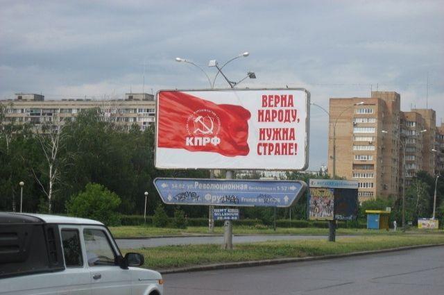Члены КПРФ обьявили голодовку вБуйнакске стребованием пересмотреть результаты выборов