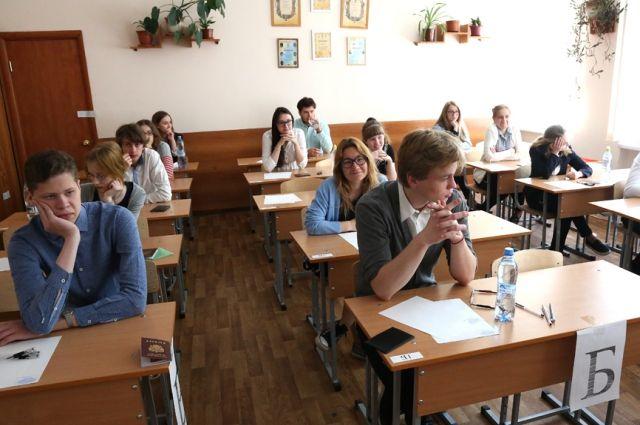 Рособрнадзор: Половина выпускников 9-х классов уходит изшколы