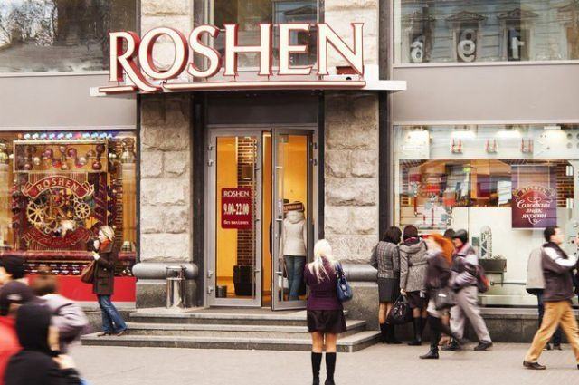 Магазин «Рошен»