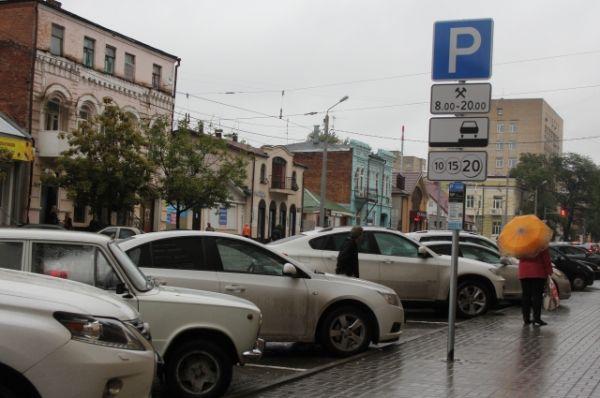 В течение 2016 года в центре Ростова планируется обустроить порядка 6,5 тысяч парковочных мест. Финансирование проекта осуществляется инвестором за свой счет без привлечения бюджетных средств.