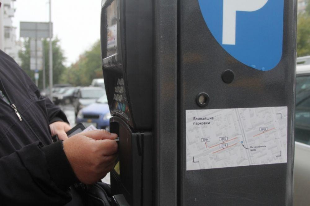 Оплату водители могут производить через специальные паркоматы – рядом с парковками уже установлен 21 такой аппарат.