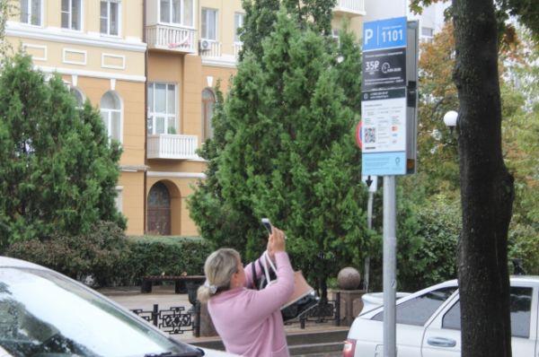 Новый парковочный сервис в штатном режиме начал работать в донской столице 23 сентября.