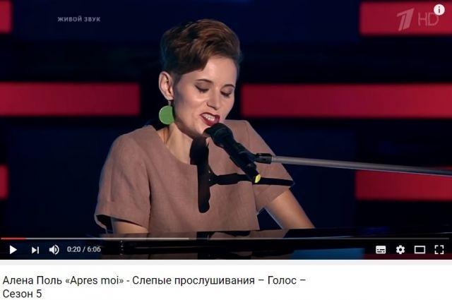 Пианистка изСургута сразила судей «Голоса» импровизацией натему Пастернака