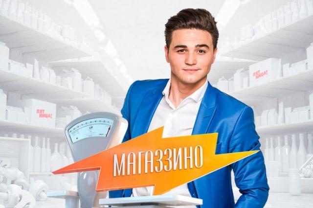 Ведущий «Магаззино» объявил обобмане клиентов вновосибирском павильоне сколбасой