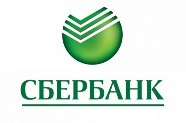 ВТольяти взданиях «АвтоВАЗа» разместятся кабинеты Сбербанка