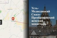 По преданию, природа  некоторых мест в Волгоградской области обладает целительной силой, а пейзажи скрывают подземных ходы.