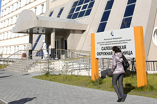 Малоимущие Ямала будут получать поддержку наоснове социального договора