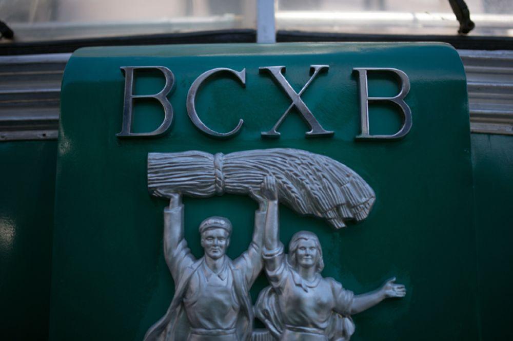 Эмблема на троллейбусе СВАРЗ ТБЭС-ВСХВ.