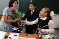 5 октября в российских школах будут поздравлять учителей.