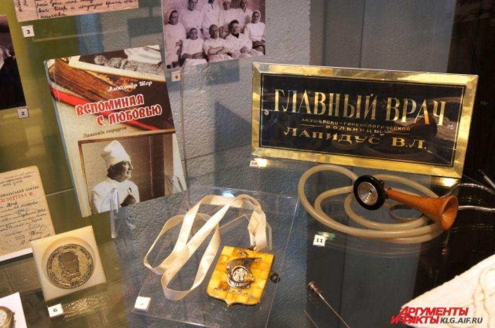 В экспозиции представлены подлинные исторические предметы - около  1000 экспонатов, а это предметы быта советских переселенцев и местных жителей, документы, фотографии, кинохроника, национальные костюмы, продукция промышленных предприятий, скульптуры и картины.