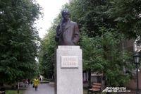 Два музея Сергея Есенина открыты в Воронеже и поставлен один памятник.