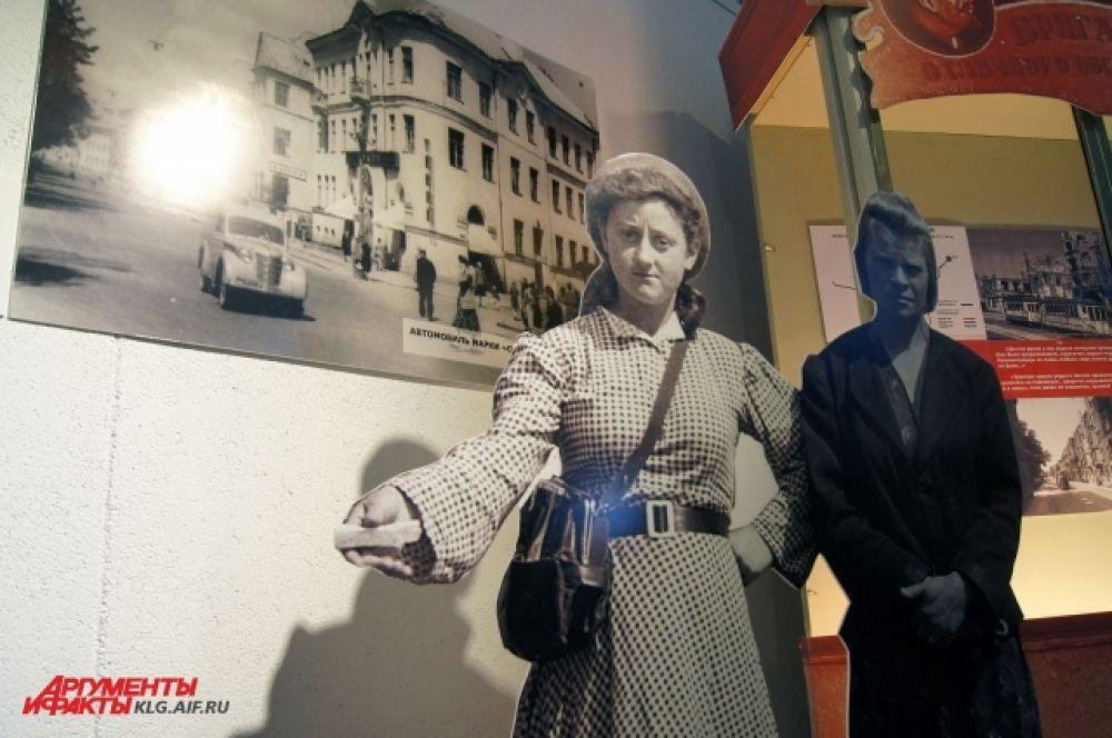 4 июля 1946 года Кенигсбергскую область переименовали в Калининградскую.