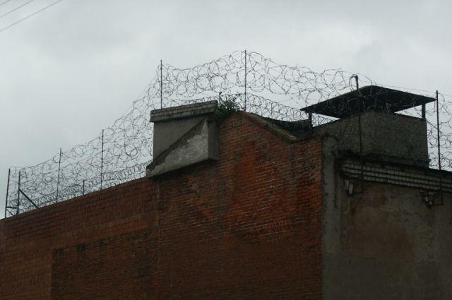 ВДзержинске заключенный осужден запокушение наубийство вколонии